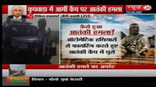 Download Three army men martyred as terrorists attack Kupwara army camp in J&K Video