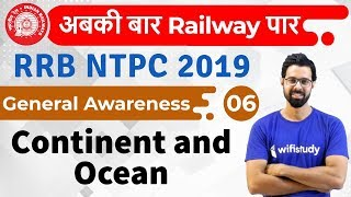 Download 1:00 PM - RRB NTPC 2019 | GA by Bhunesh Sir | Continent and Ocean Video
