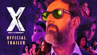 Download X: Past is Present | Official Trailer | Rajat Kapoor, Radhika Apte, Swara Bhaskar, Huma Qureshi Video