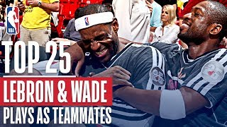 Download LeBron James and Dwyane Wade's Top 25 Plays As Teammates Video