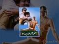 Download Ayyinda Ledha Telugu Full Movie - Ali, Raksha, Brahmanandam, Kota Video