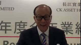 Download 長和(00001) 2017年年度業績記者會 - 李嘉誠致辭 Video