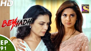Download Beyhadh - बेहद - Ep 91 - 14th Feb, 2017 Video