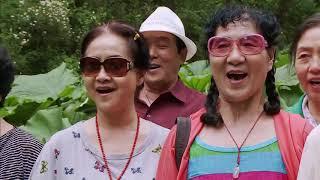 Download [EBS 세계테마기행] 미지의 중국 닝샤 Video