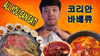 Download BEST All You Can Eat KOREAN BBQ in San Francisco Bay Area! Video