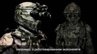 Download ″Суперсолдаты″: к чему ведет ″улучшение″ людей Video