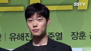 """Download [SSTV] 류준열(RYU JUN YEOL) """"유일하게 영어 가능한 인물"""" 실제 영어 실력은? (택시운전사) Video"""