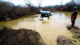 Download Mud Creek | ″We Can't Make It″ Video