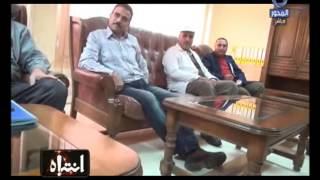 Download #انتباه | منى عراقي تواجه صاحب وفريق احد مصانع الصلصة .. تكشف حقيقة استخدام الطماطم المعفنة Video