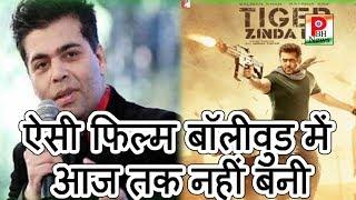 Download Karan Johar Reaction Tiger Zinda hai Film IN Theatre Salman khan katrina Kaif Pbh News Video