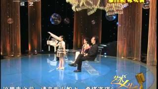 Download [艺术人生] 廖昌永 咏叹调 (20110921) Video