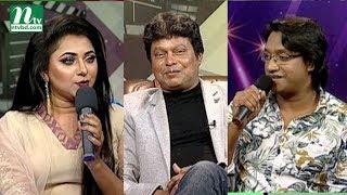 Download Swarnali Smriti | Guest: Kobir Bukul | EP 49 | Music Show Video