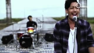Download ROOKiEZ is PUNK'D「リアライズ」MUSIC VIDEO(『弱虫ペダル GRANDE ROAD』エンディング・テーマ) Video