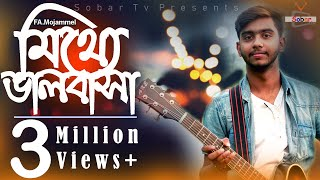 Download Mitthe Valobasha(মিথ্যে ভালবাসা)New Sad Song2019 | F.A Mojammal-Rahat FT | Official Song | Sobar Tv Video