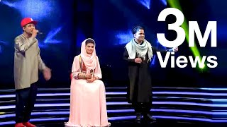 Download گروهی – دختر سردار – فصل دوازدهم ستاره افغان – اعلان نتایج 3 بهترین / Group Song – Dukhter Sardar Video