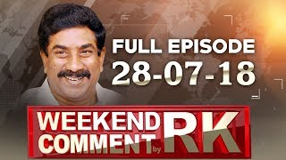 Download Weekend Comment by RK | Full Episode Video
