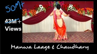 Download Most beautiful bridal dance Video