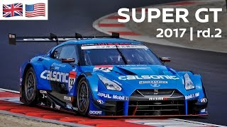 Download 2017 SUPER GT FULL RACE - ROUND 2 - FUJI - LIVE, ENGLISH COMMENTARY. Video