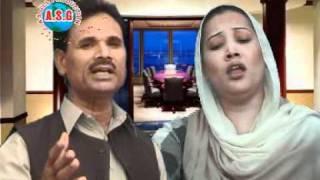 Download Rooh Di Barish Video
