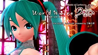 Download [1080P Full風] World is Mine ワールドイズマイン -Hatsune Miku 初音ミク Project DIVA English lyrics Romaji PDFT Video