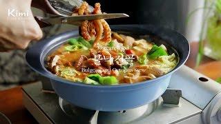 Download 불낙전골 만들기 Korean Food Bulgogi & Octopus Stew recipe :: 키미(Kimi) Video