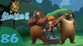 Download 《熊出没之丛林总动员 Forest Frenzy of Boonie Bears》86 冷冻枪【超清版】 Video