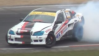Download Nürburgring Drift Cup 2017 - Round 1 - Easter Cup Video