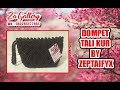 Download Dompet Tali Kur Warna hitam By Zeptaifyx Video