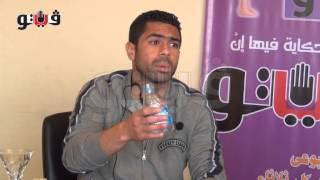 Download احمد فتحى:رفضت الزمالك بسبب عباس.. والدوري المصري ممل Video