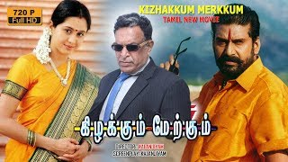 Download Tamil Movies   Napoleon   Kizhakkum Merkkum   Family Entertainment Movie   New Upload 2017 Video