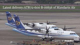 Download 華信航空第五架 全新ATR72-600 B-16856 抵達松山 Video