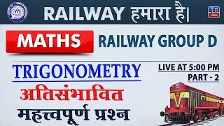 Download Trigonometry | Part 2 | Railway 2018 | Maths | Live at 5 PM Video