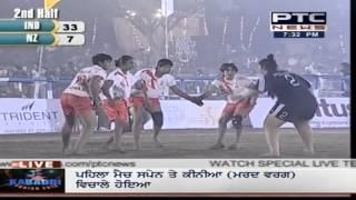 Download India vs New Zealand | Women's | Day 1 | Pearls 4th World Cup Kabaddi Punjab 2013 Video