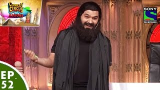 Download Comedy Circus Ke Ajoobe - कॉमेडी सर्कस के अजूबे - Ep 52 - Kapil Sharma as Baba Video