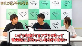 Download 堀江貴文のQ&A「◯◯◯が無くなる!!」〜vol.1083〜 Video