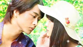 Download 『イタズラなKiss THE MOVIE2〜キャンパス編〜』 特報 Video