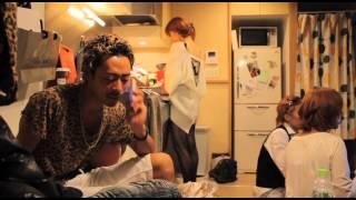 Download 大根仁監督『恋の渦』の冒頭シーンを特別公開! Video