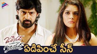 Download Juliet Lover of Idiot BEST EMOTIONAL Scene | Nivetha Thomas | Naveen Chandra | Ali |Telugu FilmNagar Video