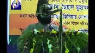 Download bangla waz ( Gausul Azam Conference 2010) kagatia alia gausul azam darbar sharif bangladesh Video