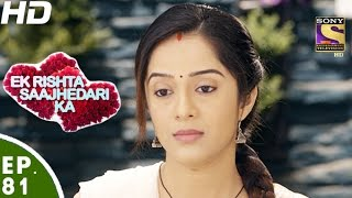 Download Ek Rishta Saajhedari Ka - एक रिश्ता साझेदारी का - Episode 81 - 28th November, 2016 Video