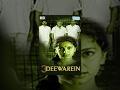 Download 3 Deewarein (HD) - Hindi Full Movie - Juhi Chawla | Naseeruddin Shah - (With Eng Subtitles) Video
