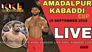 Download || AMADALPUR JHAJJAR KABADDI CUP || 18 SEPTEMBER 2018 || KHEL KABADDI LIVE KKL Video