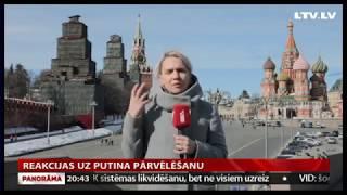 Download Reakcijas uz Putina pārvēlēšanu Video