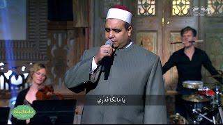 Download صاحبة السعادة   Gnossienne ابداع المنشد ايهاب يونس Video
