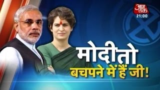 Download Priyanka Gandhi springs to Rahul's defence Video