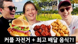 Download 아내에게 한국 배달문화 소개하다가 로맨틱해진 영국 신부님!? Video
