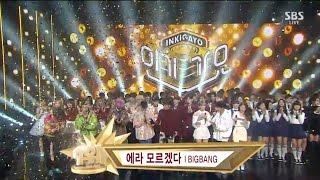 Download BIGBANG - '에라 모르겠다 (FXXK IT)' 0101 SBS Inkigayo : NO.1 OF THE WEEK Video