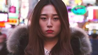 Download [해외문화PD 기획영상] Olhimpic Video