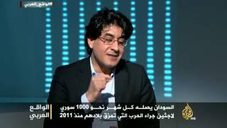 Download الواقع العربي- السوريون في السودان.. ضيوف وليسوا لاجئين Video