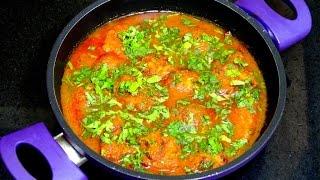 Download Lauki Kofta Curry Recipe-Fried and Non-Fried Lauki Kofta-Healthy Bottle Gourd Recipe-Ghiya ke Kofte Video